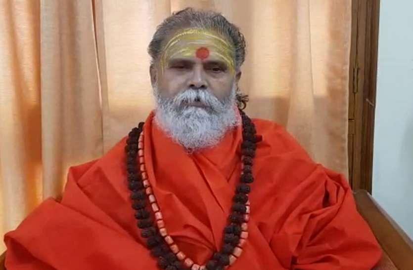 Akhada Parishad Head Mahant Narendra Giri Found Hanging In Prayagraj