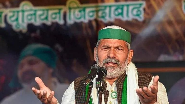 Rakesh Tikait Takes Dig At Owaisi, Says 'Chacha Jaan' In UP Elections To Help BJP!