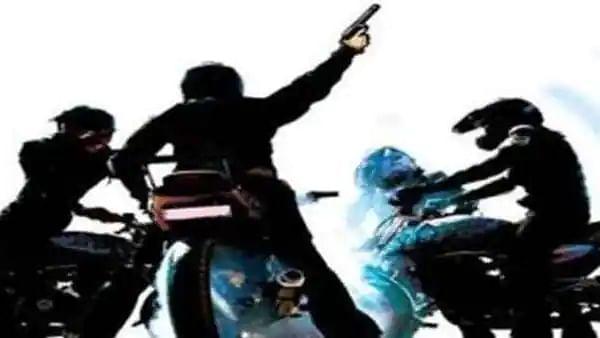 Bank Of Baroda Employee In Bahraich Shot At By Bike-Borne Robbers
