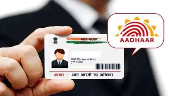 UIDAI To Open 166 Stand-Alone Aadhaar Enrolment, Update Centres In 122 Cities