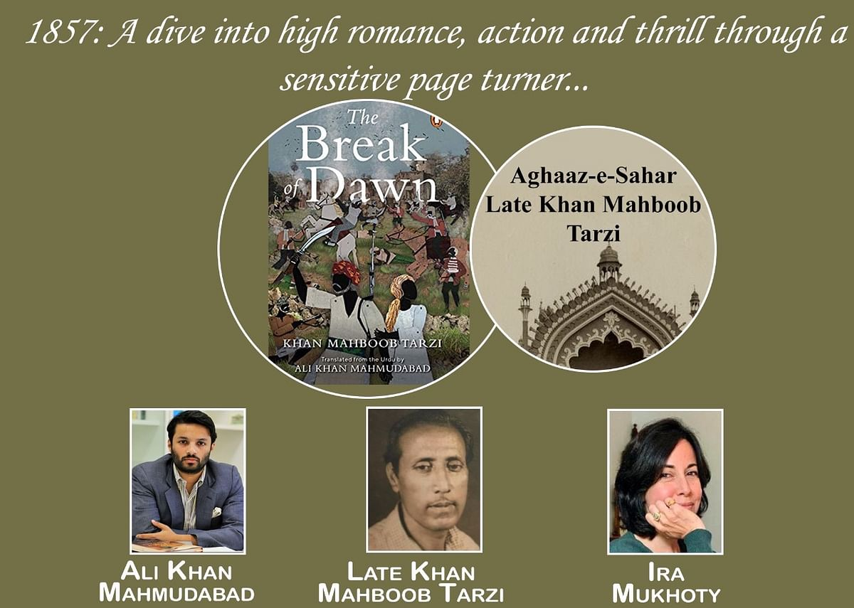 Military Literature Fest Recommences On Sunday, This Time With A Special Lucknow Connect
