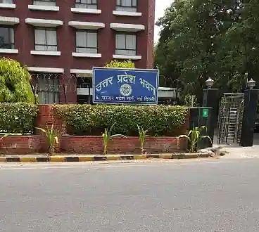 Names Of UP Sadan And UP Bhawan In New Delhi Changed