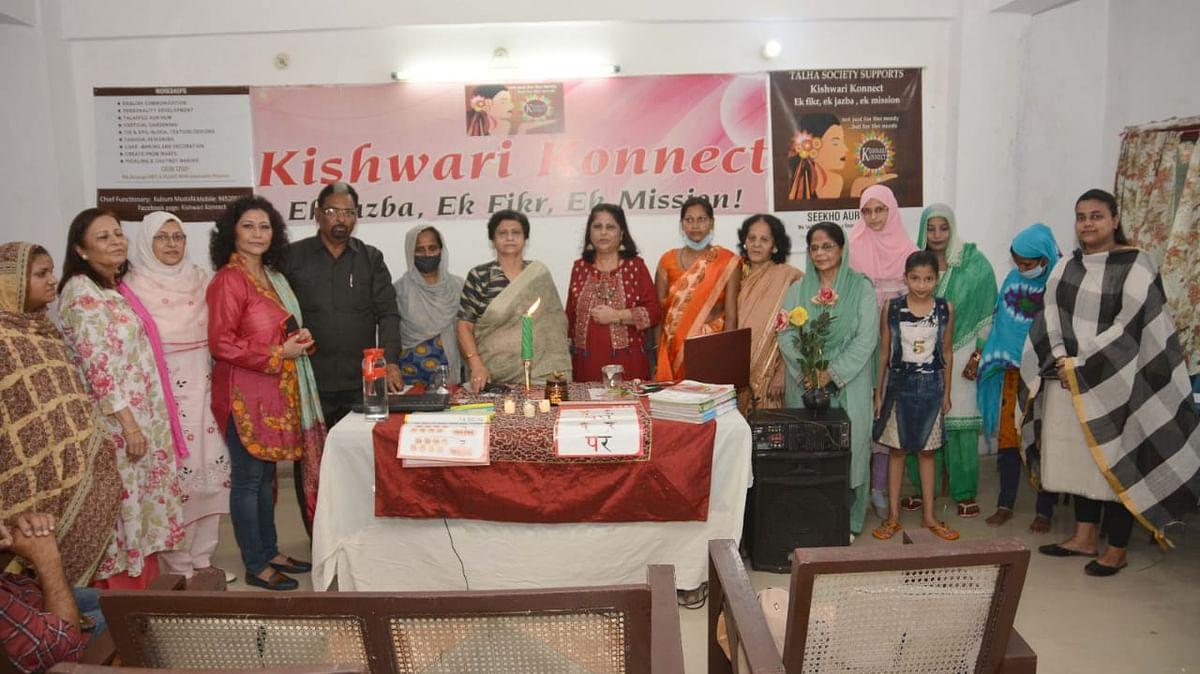 Mayor Opens Kishwari Konnect Literacy, Skilling & Wellness Centre At Kashaan-e- Mustafa