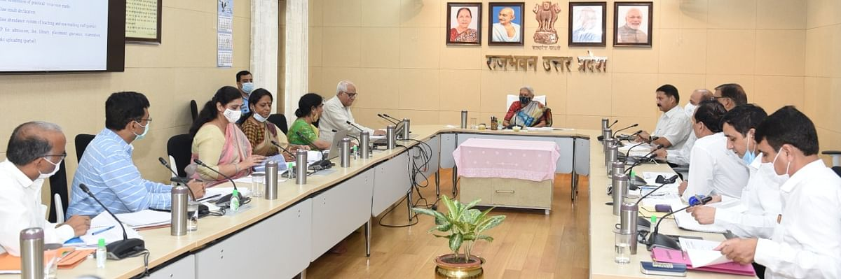 राज्यपाल ने चौधरी चरण सिंह विश्वविद्यालय का नैक मूल्यांकन हेतु प्रस्तुतीकरण देखा