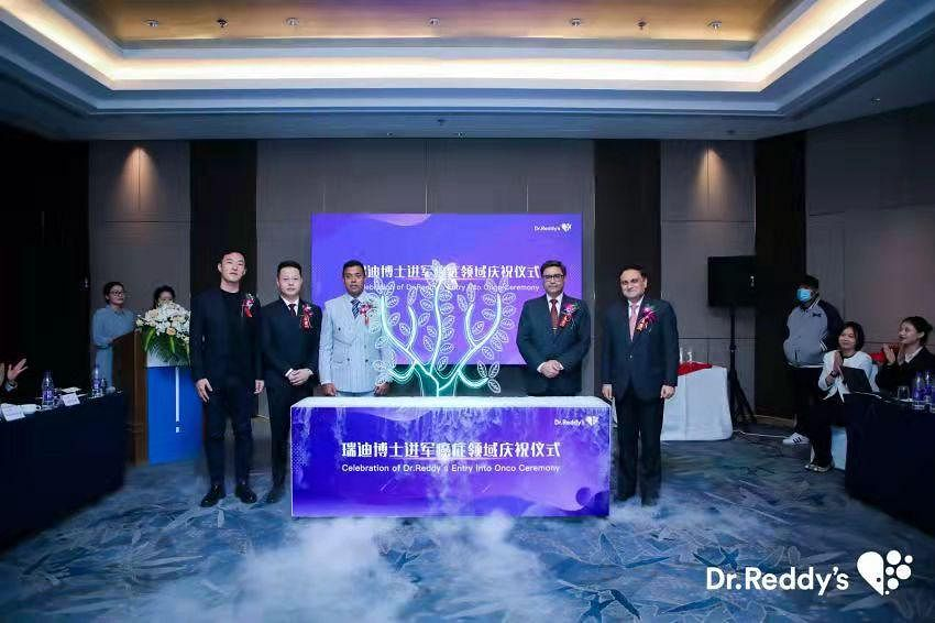First Anti-Cancer Drug From India Enters Chinese Markets