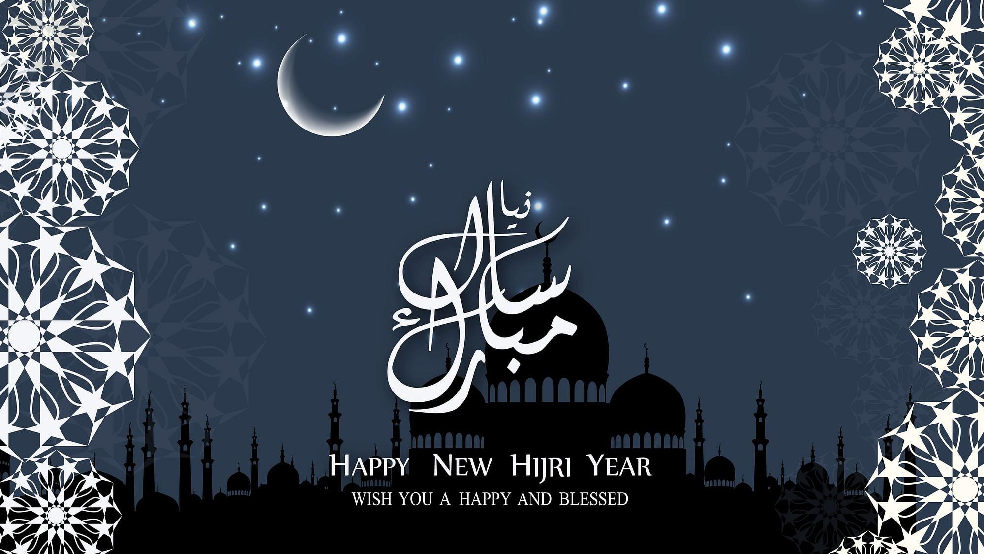 hijri islamic new year greeting in arabic urdu english hindi
