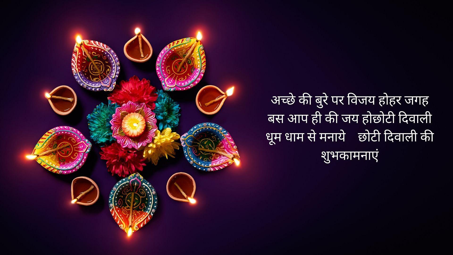 happy chhoti diwali wishes in english hindi chhoti diwali quotes