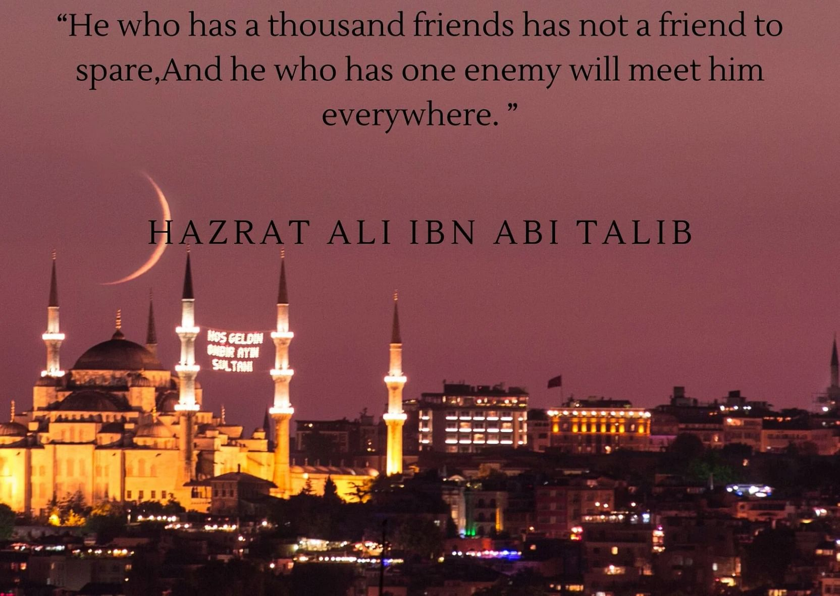 Magnificent Hazarat Ali Quotes On His Birthday 2020 Remembering Ali Ibn Abu Personalised Birthday Cards Paralily Jamesorg