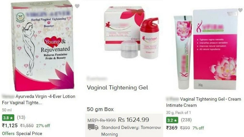 Vagina Tightening Creams Are Frauds Don T Put Them Inside Your