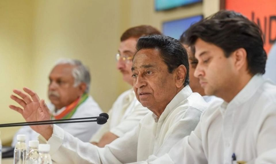 Madhya Pradesh Chief Minister Kamal Nath on Thursday, 3 October, ordered an inquiry after four persons claimed to have lost eyesight following cataract removal surgeries.
