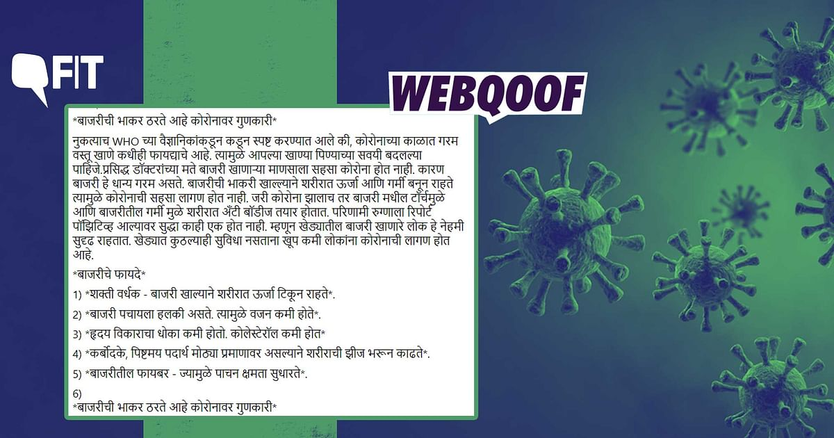 FIT-WebQoof - cover