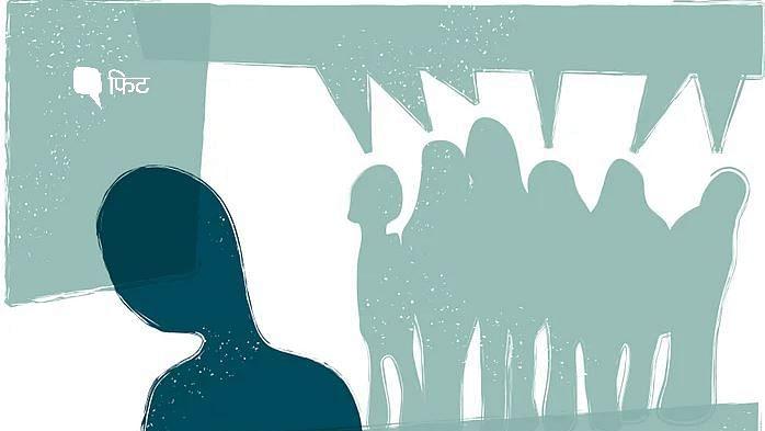 मानसिक बीमारियों को लेकर लांछन की भावना