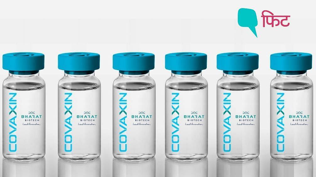 कोरोना के खिलाफ भारत की पहली स्वदेशी वैक्सीन 'कोवैक्सीन' के तीसरे फेज का ट्रायल चल रहा है.