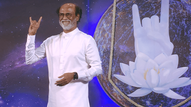 Sorry, Won't Say Sorry: Rajinikanth on His Statement About Periyar
