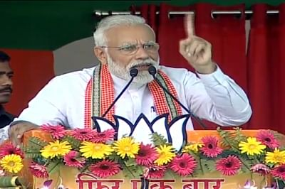 People of Assam need not worry over CAB, says Modi