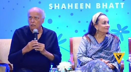 Alia Tries To Calm an Angry Mahesh Bhatt at Sister's Book Launch