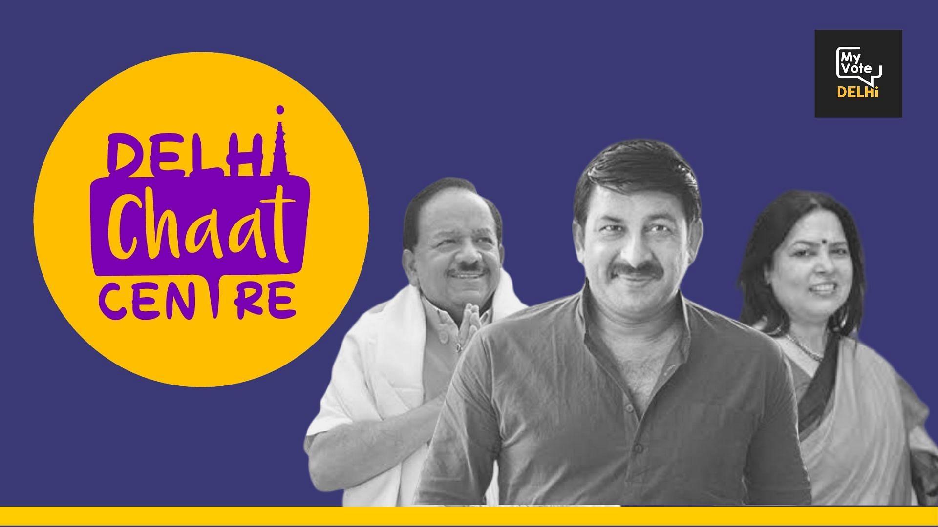 Delhi Chaat Centre | Who Are the Top 3 Delhi CM Candidates of BJP?