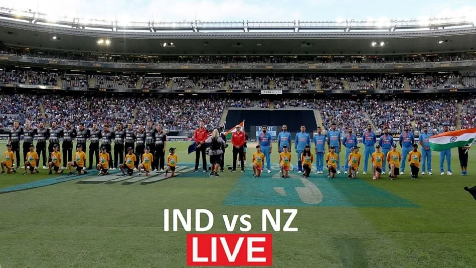 India vs New Zealand 1st T20: Where To Watch Live Telecast?