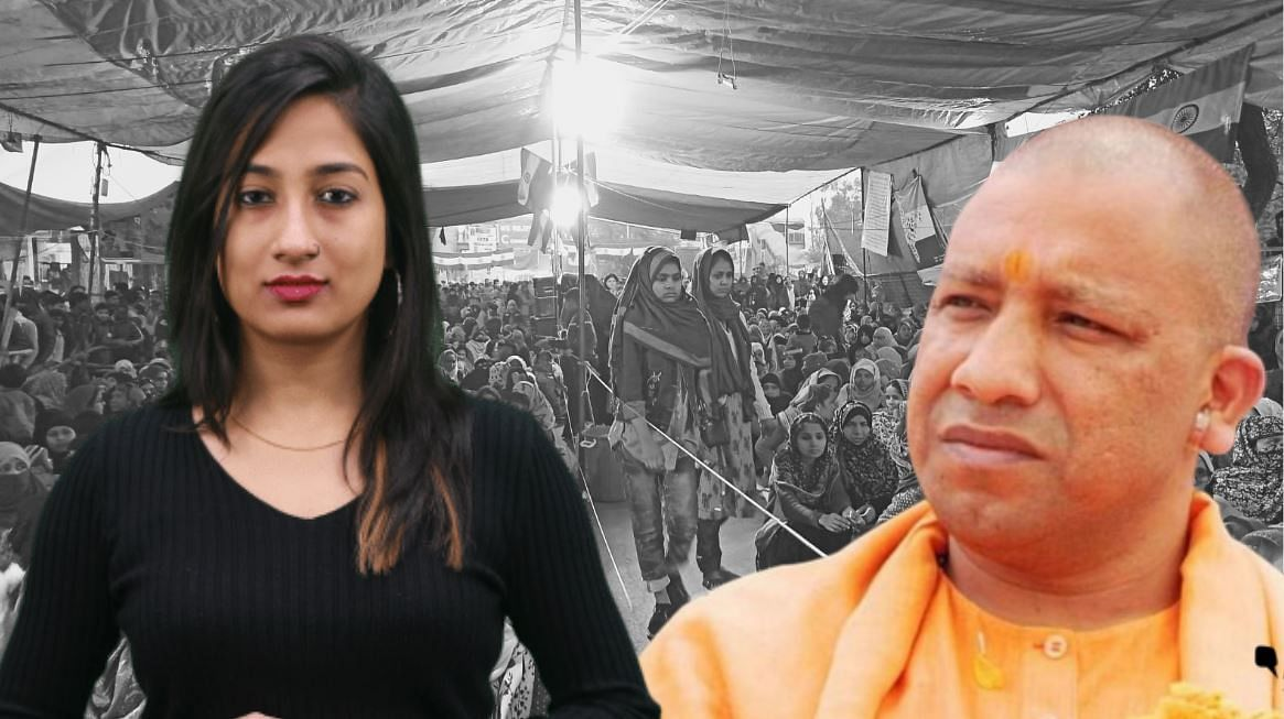 Yogi Ji, Women Protesting on the Streets is Not a Matter of Shame