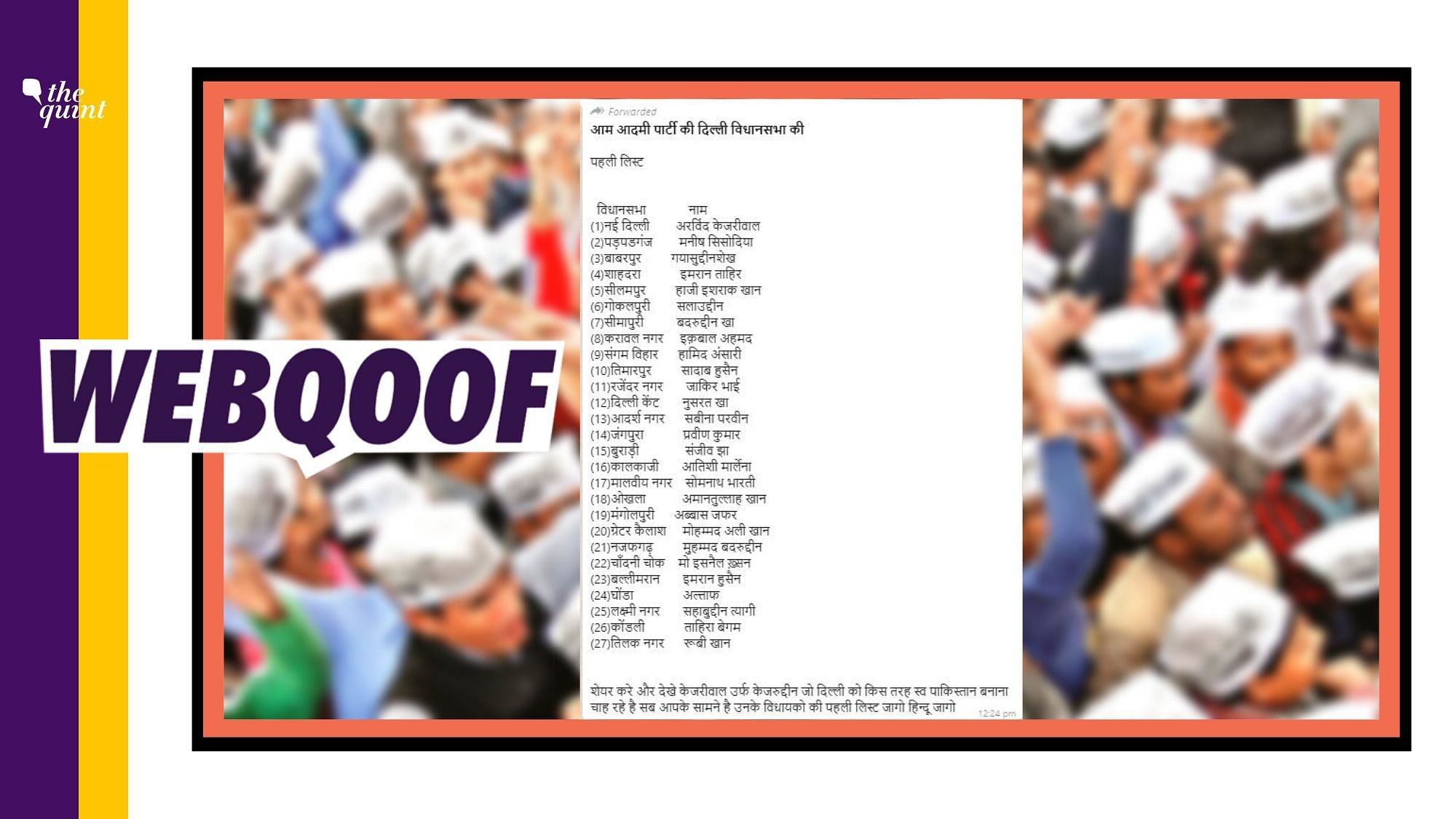 Fake AAP Candidate List for Delhi Polls Shared With Communal Angle