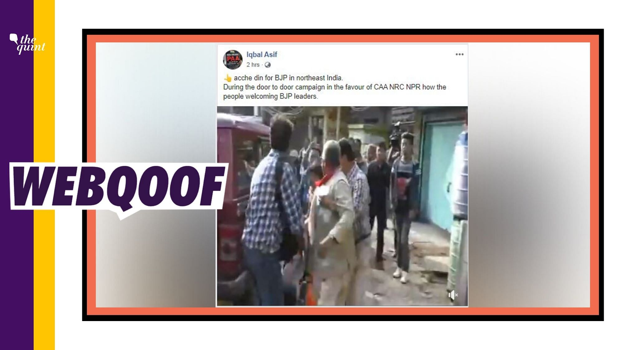 Old Video Of Attack on BJP's Dilip Ghosh Revived Amid CAA Protests
