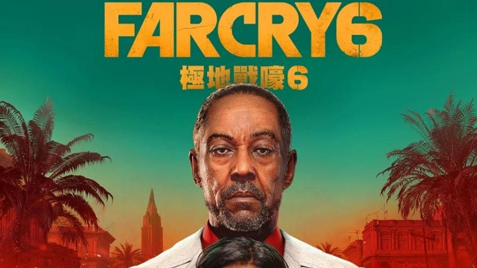 Ubisoft officially announces Far Cry 6 with reveal trailer during Ubisoft Forward event