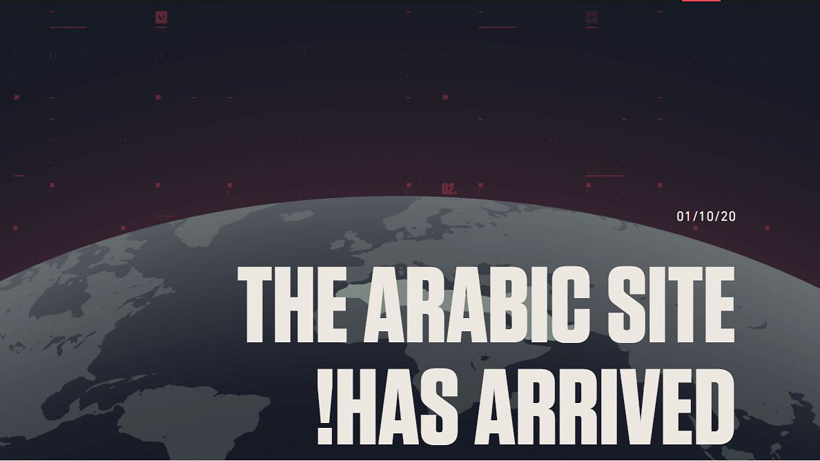Middle East servers for Valorant are finally here