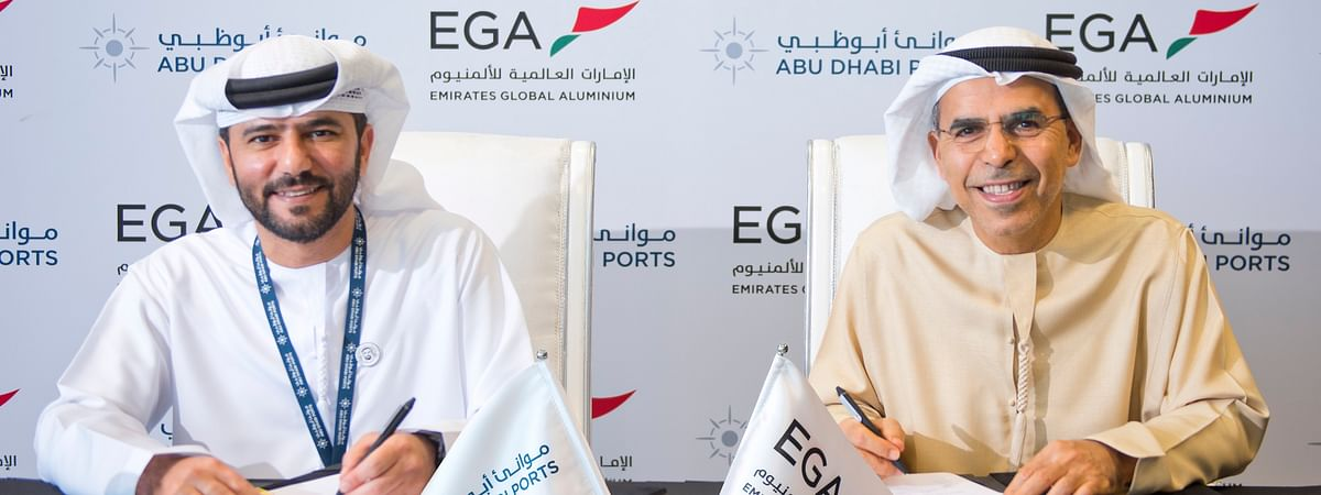 EGA and Abu Dhabi Ports sign MoU for more efficient shipping
