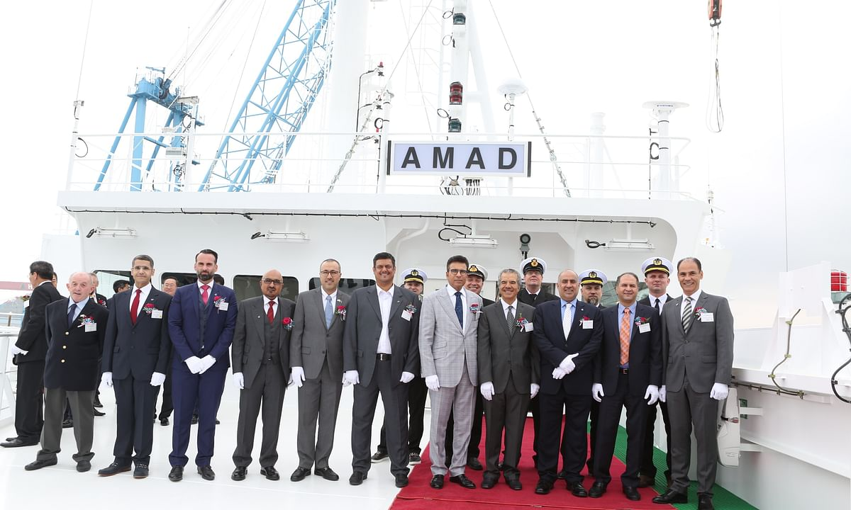 Bahri takes delivery of  46th VLCC, 'Amad'