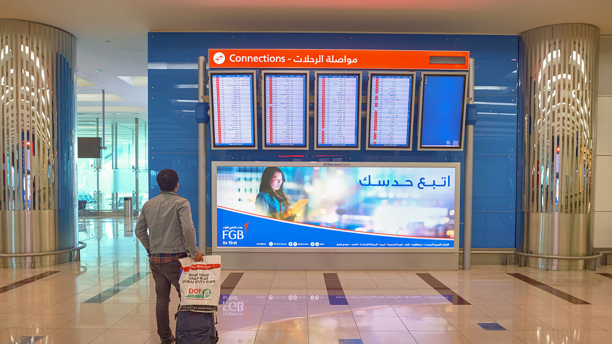 DXB and DWC get Region's First Cloud-based Flight Information Displays