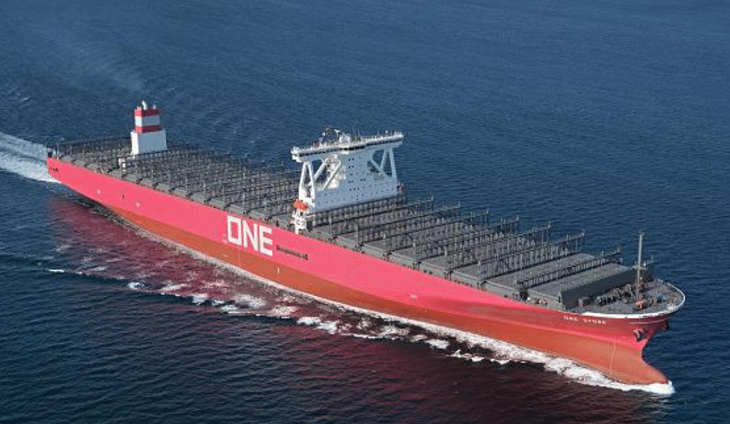 ONE Receives Giant Magenta Mega Ship