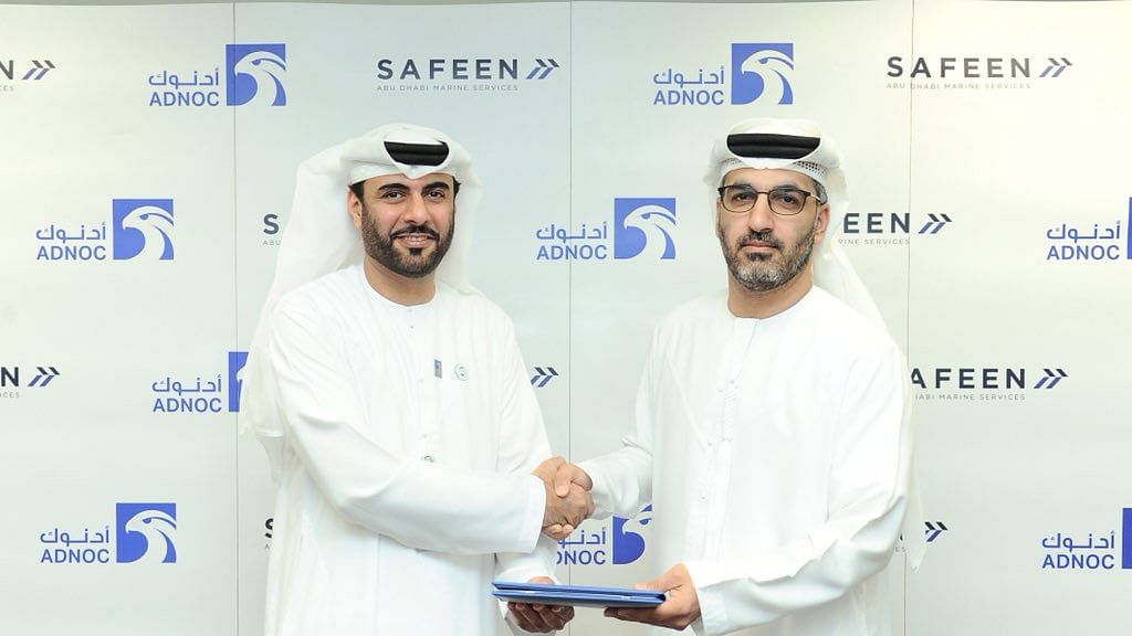 SAFEEN Signs MoU with ADNOC Logistics & Services