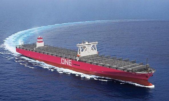 ONE Unveil New Fuel Efficient Ship