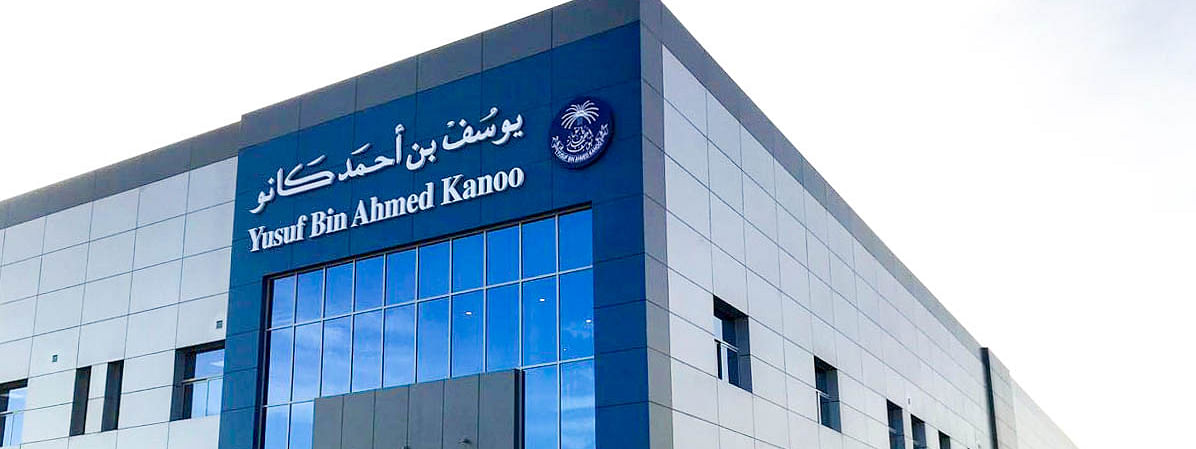 Kanoo Logistics Opens New Warehouse in Dammam