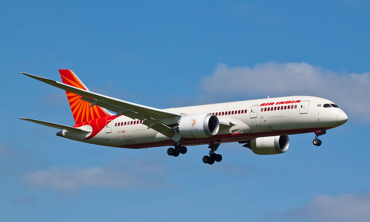 All Air India  Flights Moved to Abu Dhabi Airport's Terminal 1
