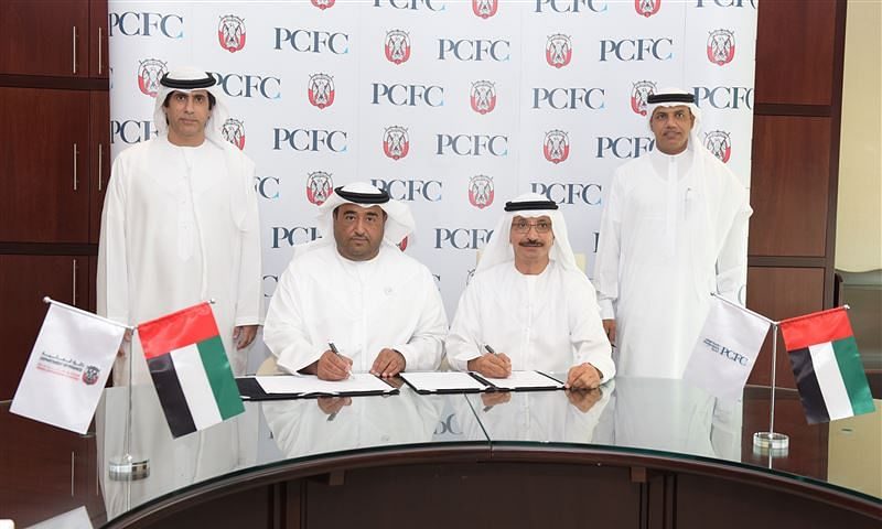 Dubai & Abu Dhabi Sign Port Collaboration MoU