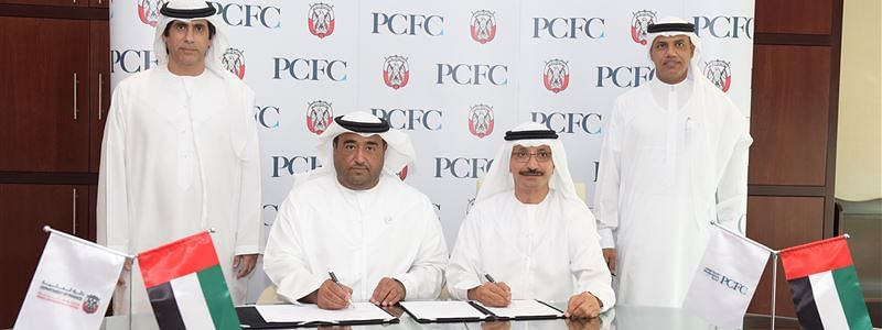 Dubai & Abu Dhabi Sign Port Collaboration MoU