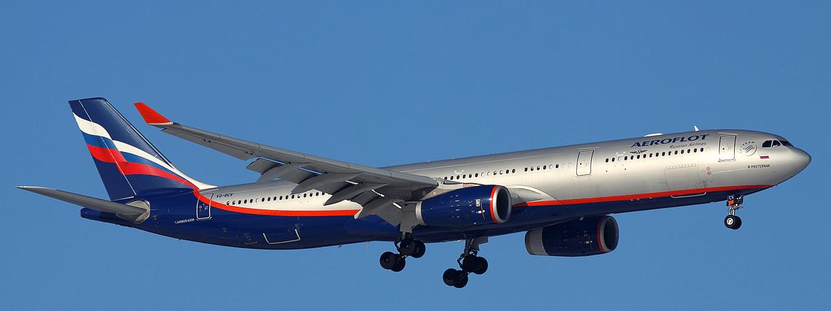 Aeroflot to Launch Regular Flights to Dubai World Central