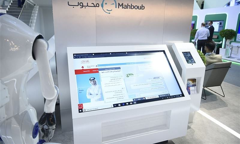 Dubai RTA Reveals New AI Bot