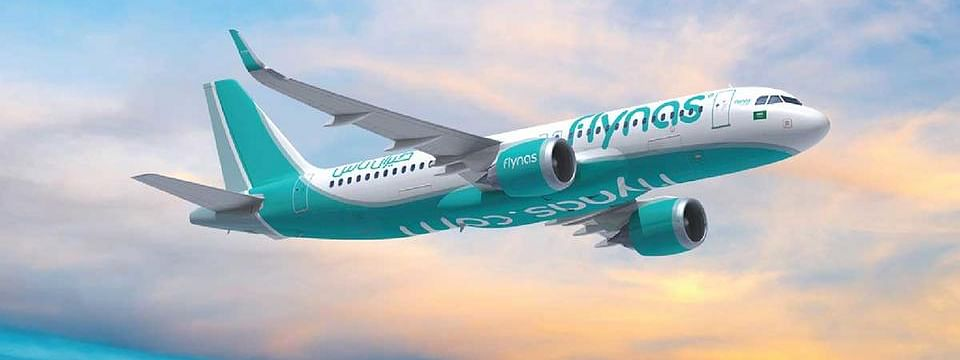 flynas  Launches  Umrah Services