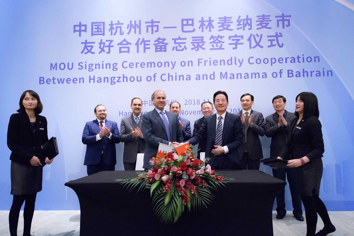 The scene at the Hangzhou MoU signing