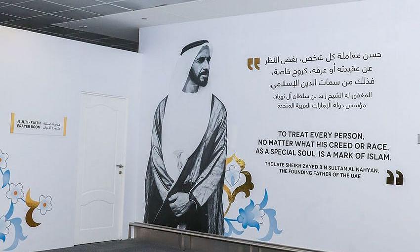 Abu Dhabi International Airport Gets Multi-faith Prayer Room