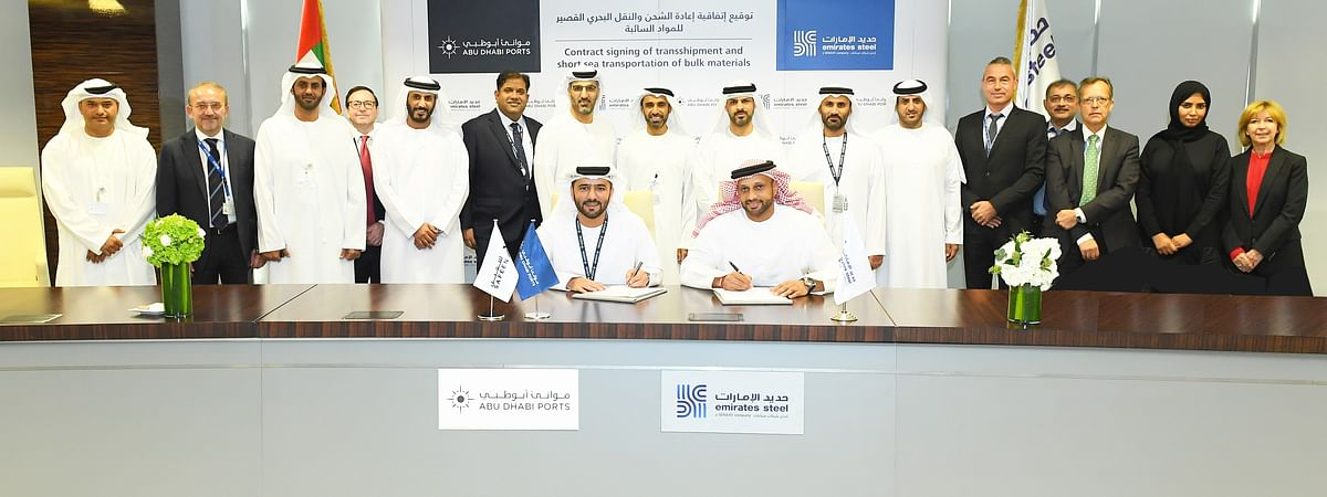 SAFEEN Signs AED1 Billion Agreement with Emirates Steel