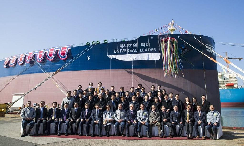 HMM Receives New Mega Ship 'Universal Leader'