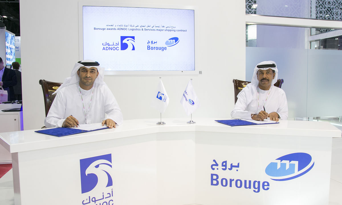 Borouge Awards ADNOC Another Major Logistics  Contract
