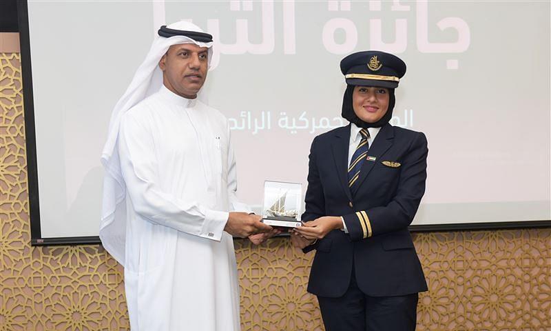 Dubai Customs Launches 'Woman Award: Al Thurayya'