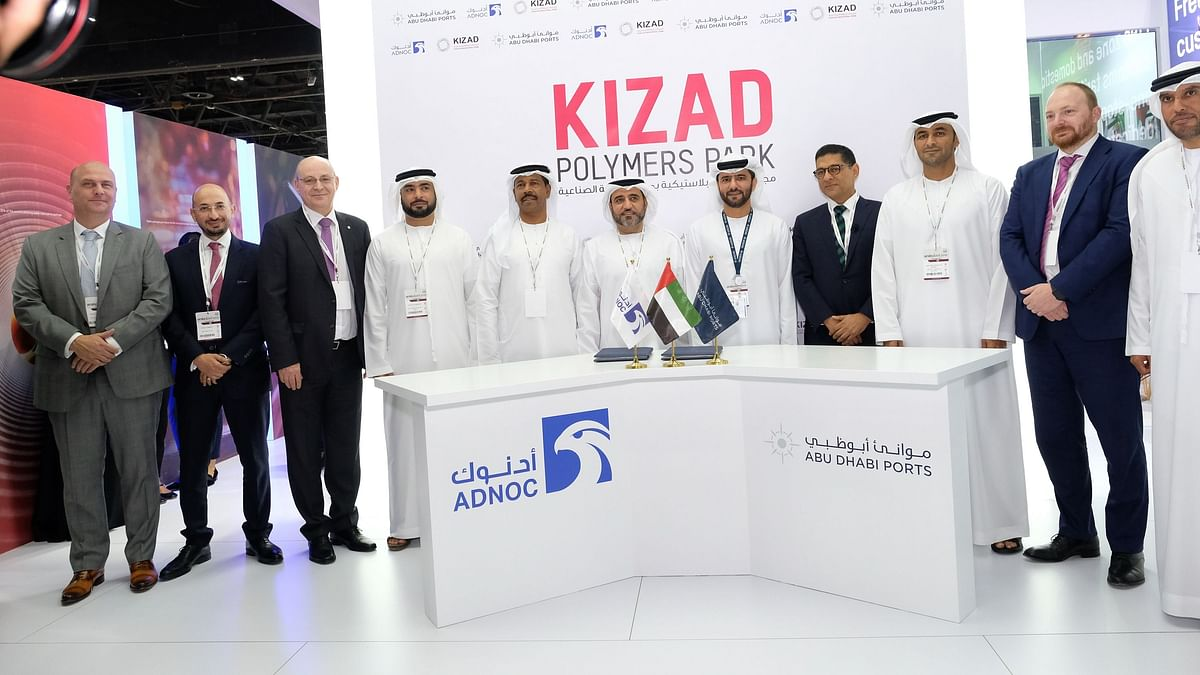KIZAD Launches Polymers Park