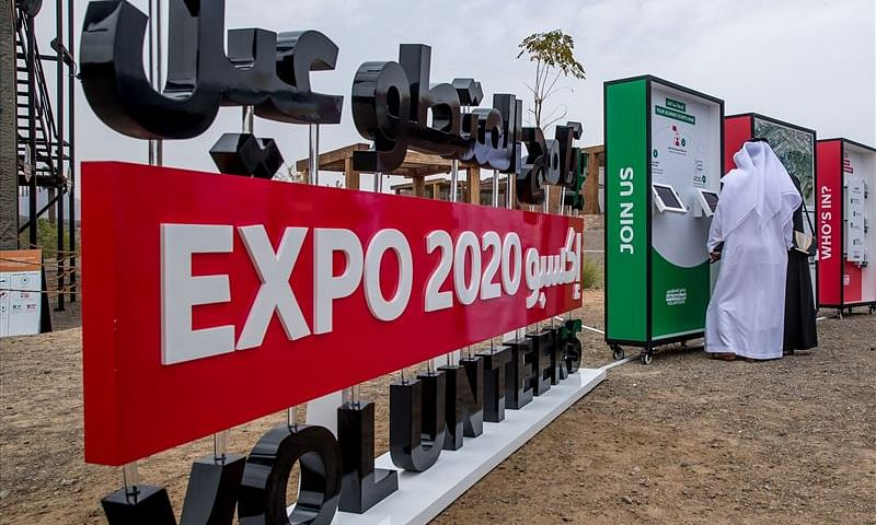 Expo 2020 Volunteer Registrations Hit 50,000