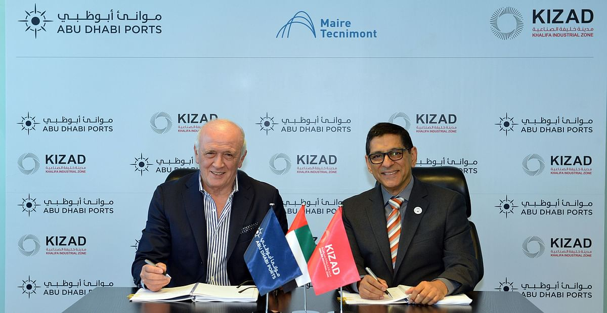 Kizad to Get New Polymer Processing Facility