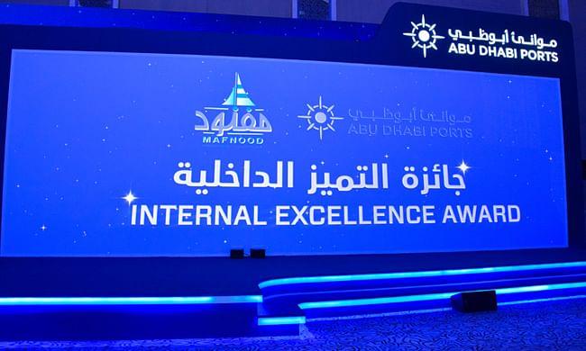 Abu Dhabi Ports Announce Winners of 3rd 'MAFNOOD' Awards